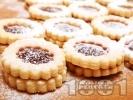 Рецепта Домашни слепени сладки с мармалад от череши  и пудра захар